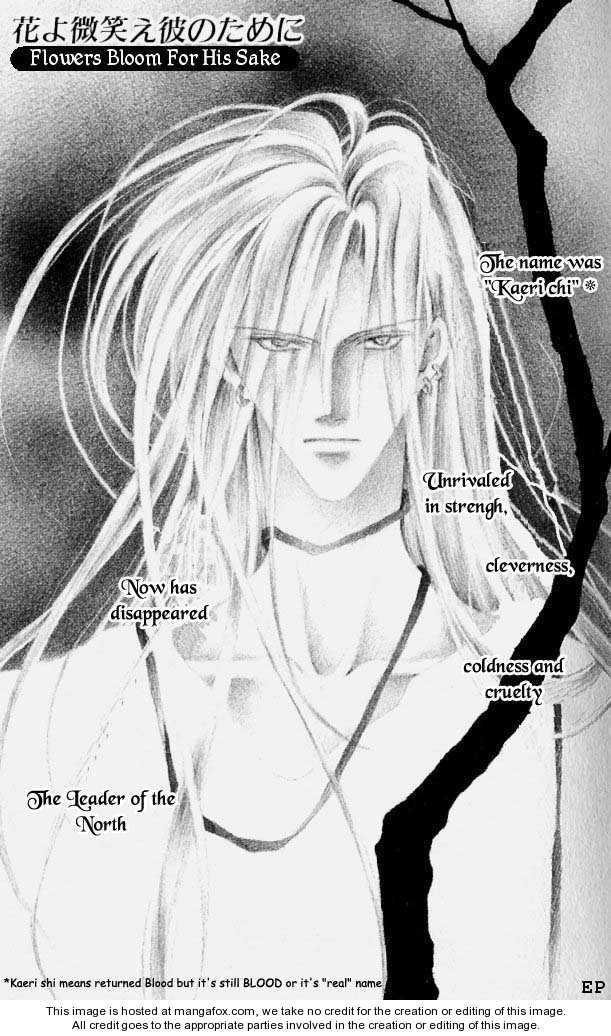 Koori no Mamono no Monogatari 1.2 Page 4