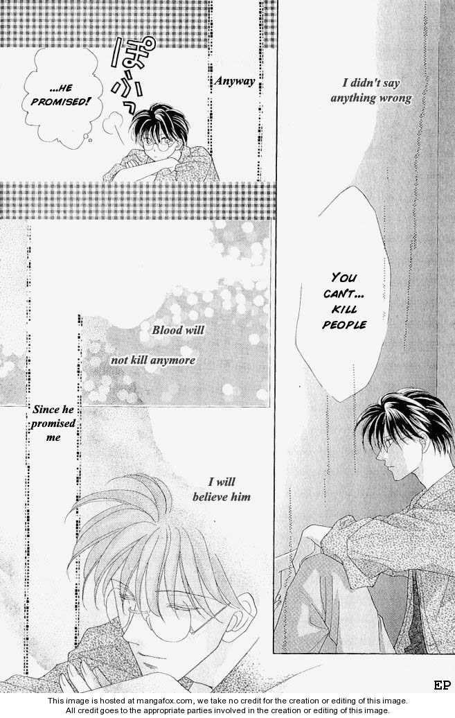 Koori no Mamono no Monogatari 1.6 Page 3