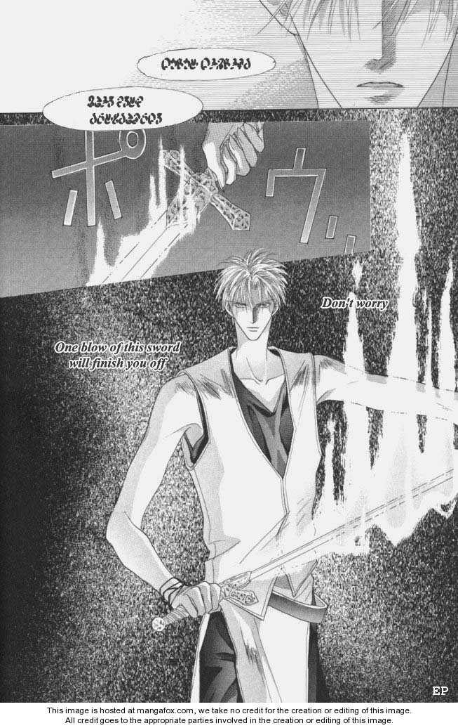 Koori no Mamono no Monogatari 14 Page 4