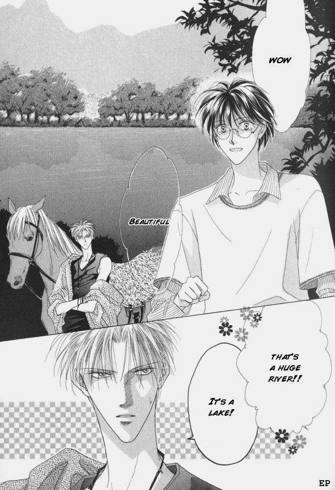 Koori no Mamono no Monogatari 15 Page 3