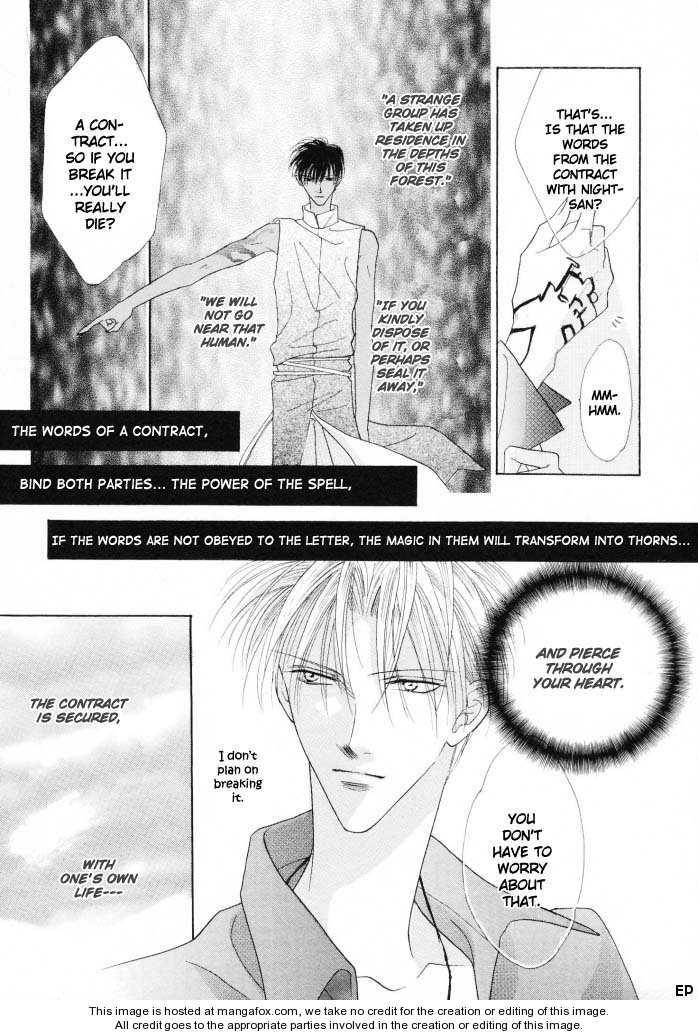 Koori no Mamono no Monogatari 18 Page 3