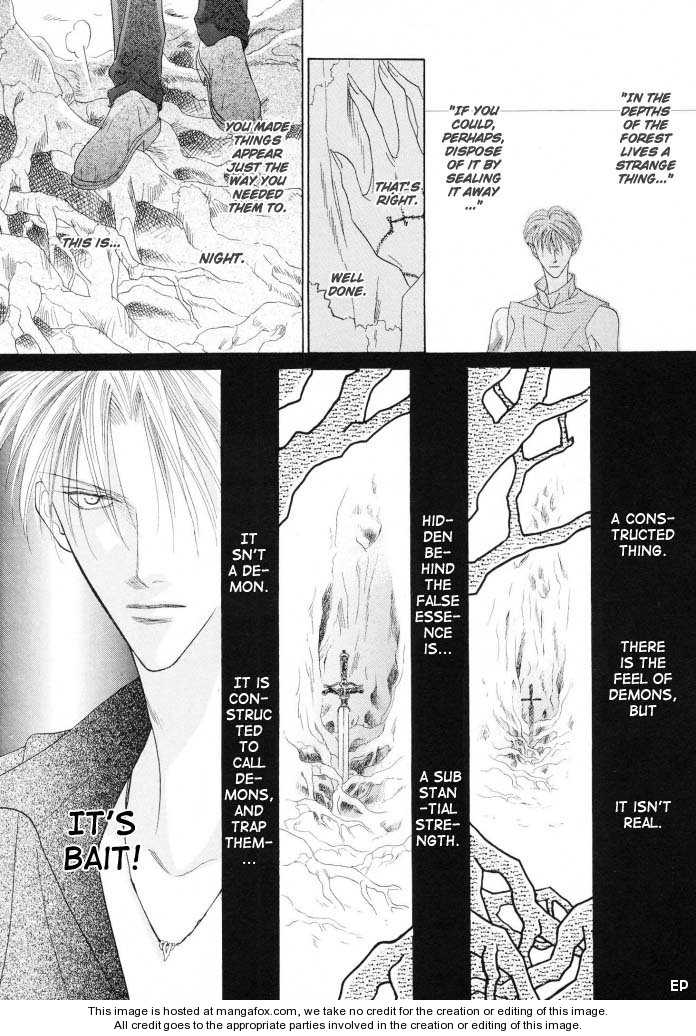 Koori no Mamono no Monogatari 19 Page 2