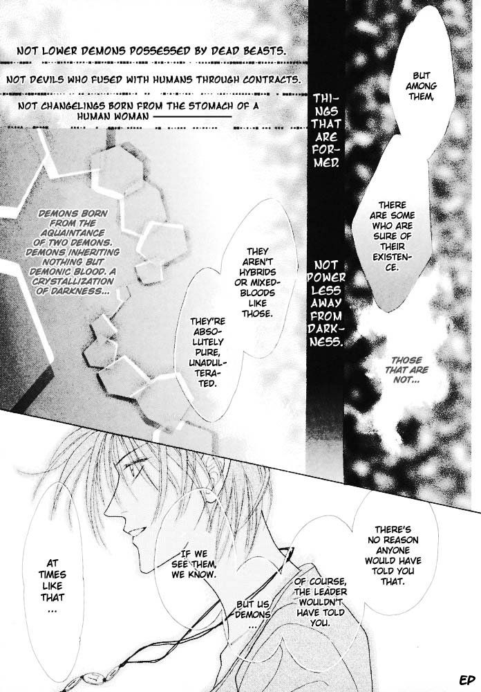 Koori no Mamono no Monogatari 22 Page 1