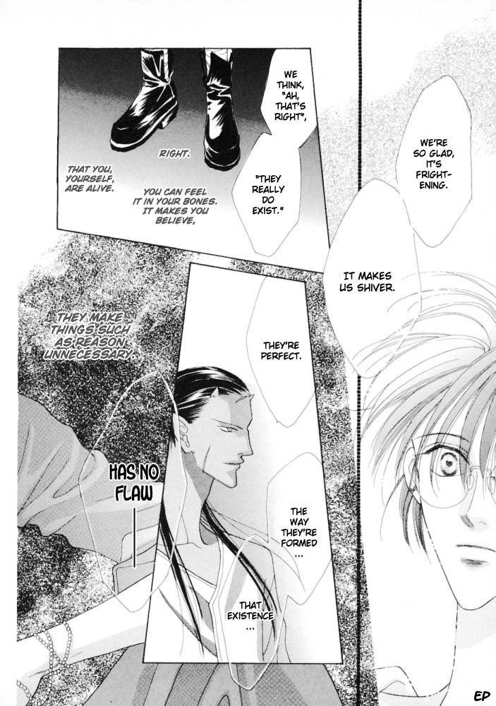 Koori no Mamono no Monogatari 22 Page 2