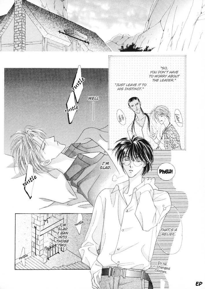 Koori no Mamono no Monogatari 22 Page 4