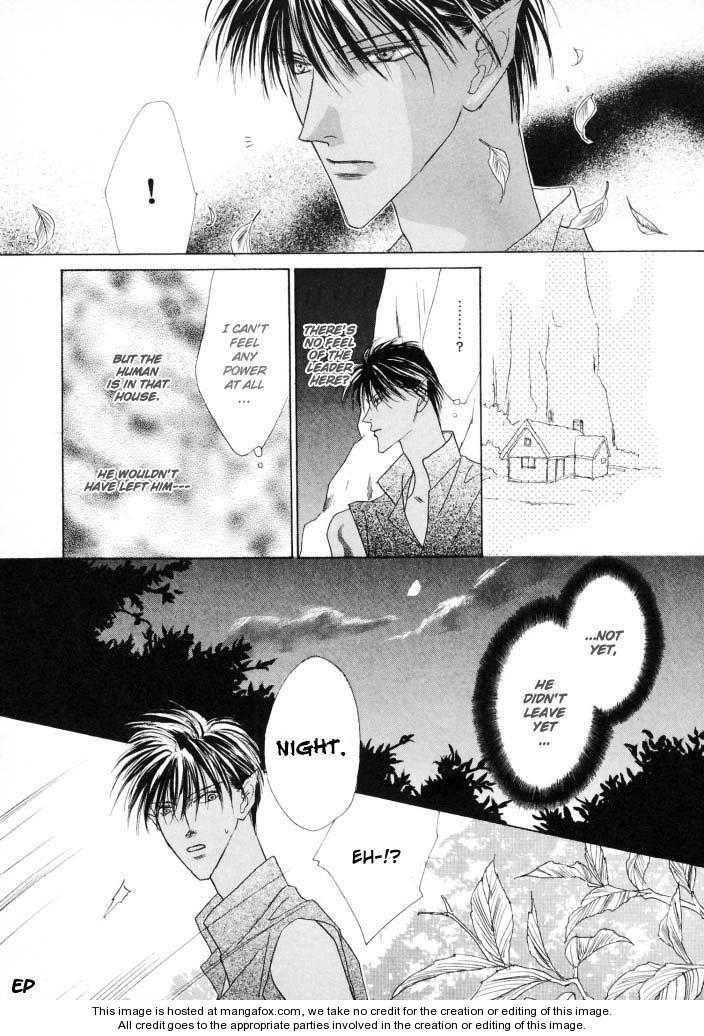 Koori no Mamono no Monogatari 23 Page 4