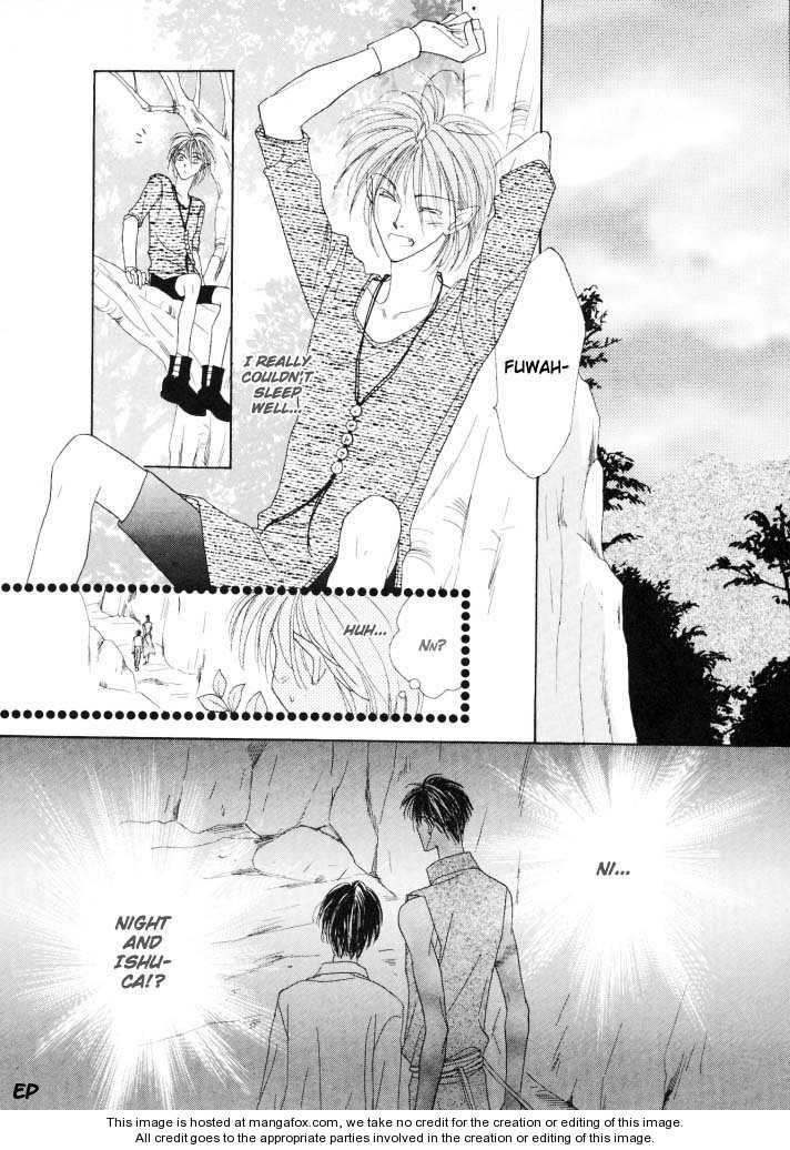 Koori no Mamono no Monogatari 24 Page 1