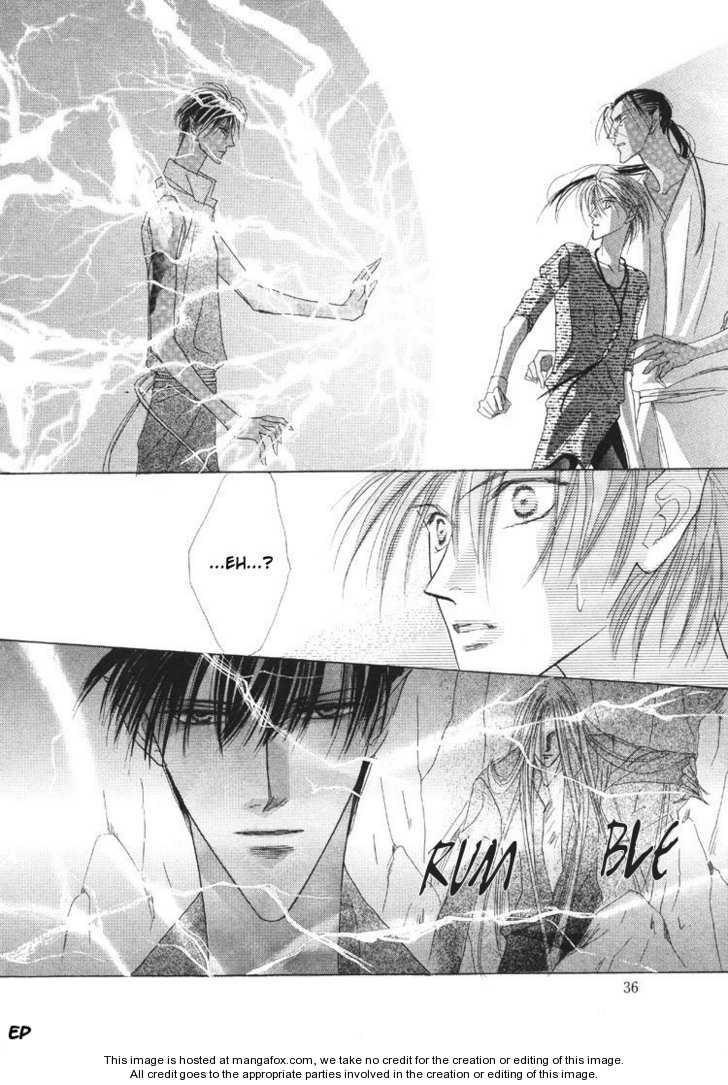 Koori no Mamono no Monogatari 26 Page 2