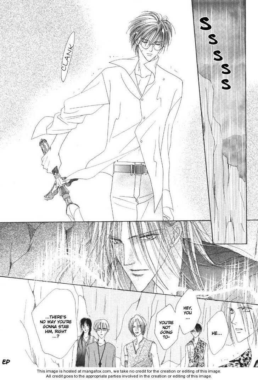 Koori no Mamono no Monogatari 27 Page 2