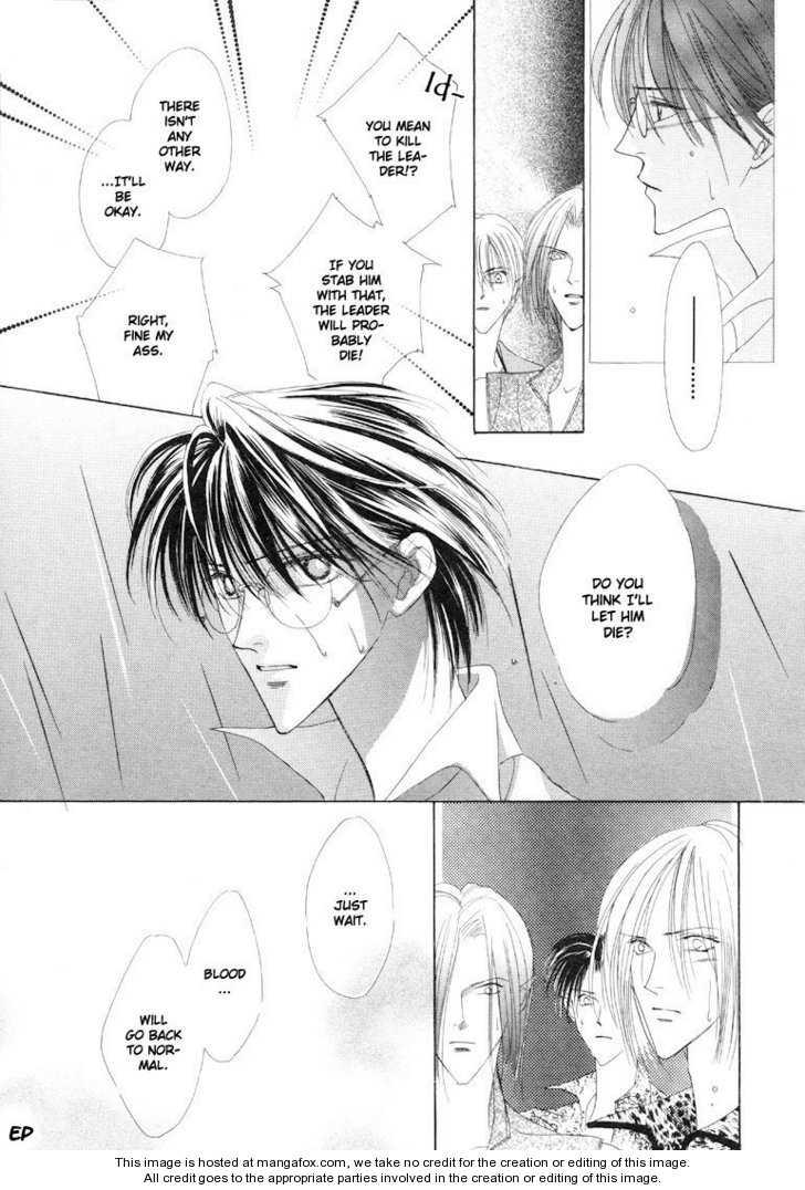 Koori no Mamono no Monogatari 27 Page 3