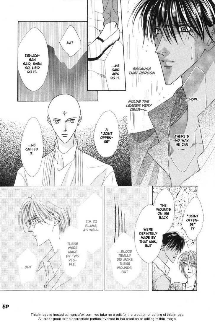 Koori no Mamono no Monogatari 27 Page 4