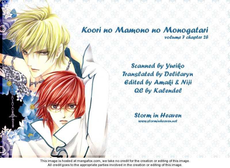 Koori no Mamono no Monogatari 32 Page 1