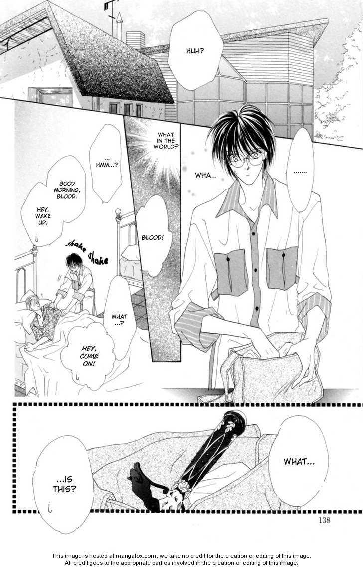 Koori no Mamono no Monogatari 32 Page 2