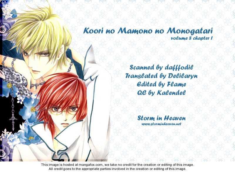 Koori no Mamono no Monogatari 33 Page 1