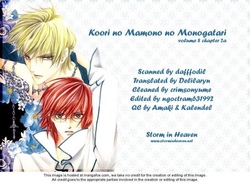 Koori no Mamono no Monogatari 34 Page 1