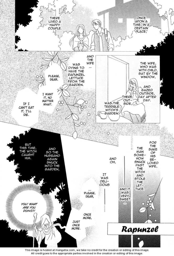 Koori no Mamono no Monogatari 34 Page 2
