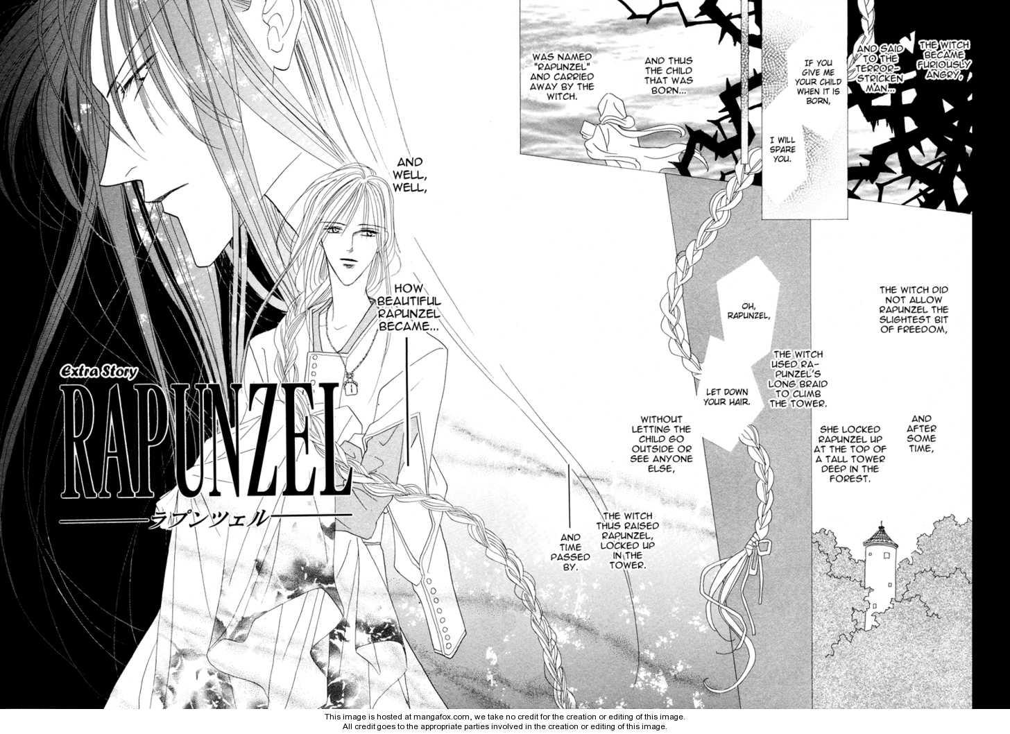 Koori no Mamono no Monogatari 34 Page 3