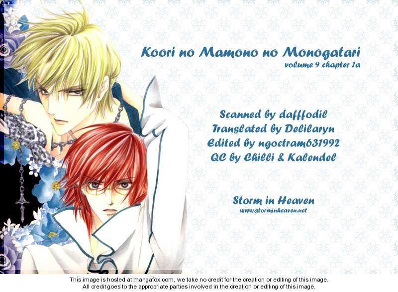 Koori no Mamono no Monogatari 35 Page 1