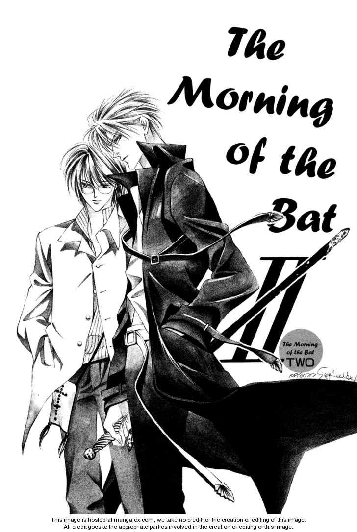 Koori no Mamono no Monogatari 37 Page 2