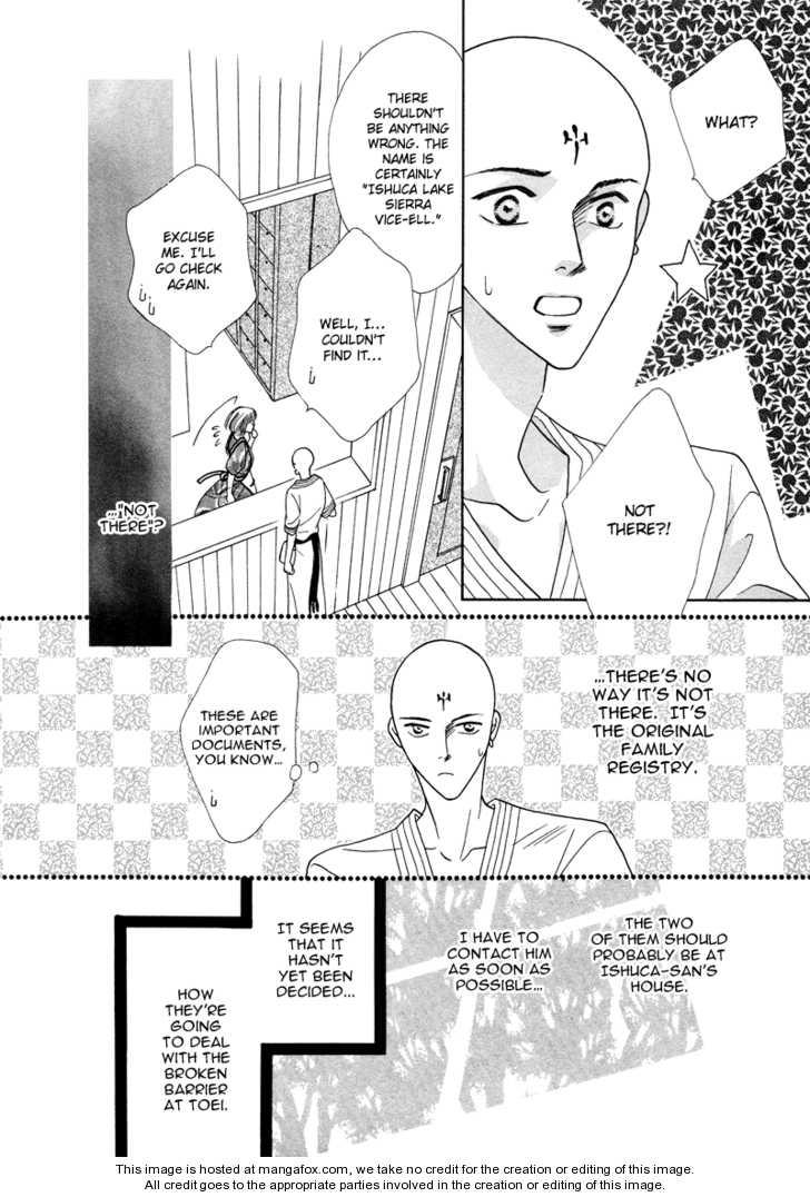 Koori no Mamono no Monogatari 38 Page 2