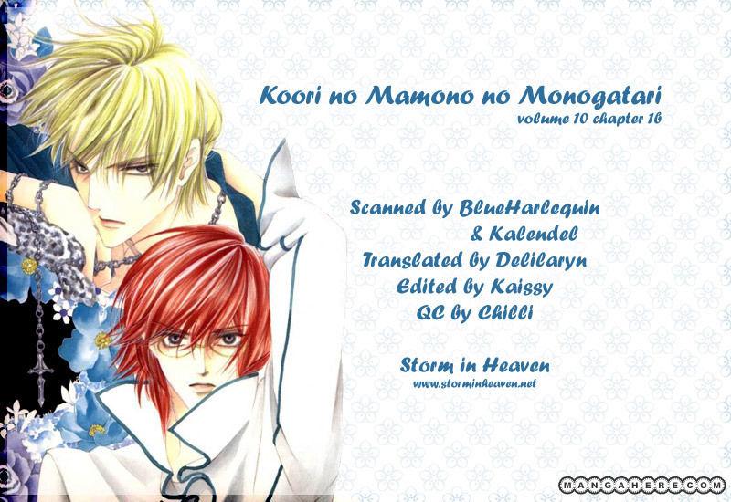 Koori no Mamono no Monogatari 40 Page 1