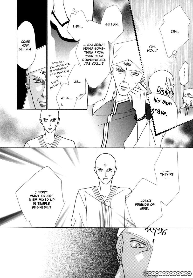 Koori no Mamono no Monogatari 41 Page 3