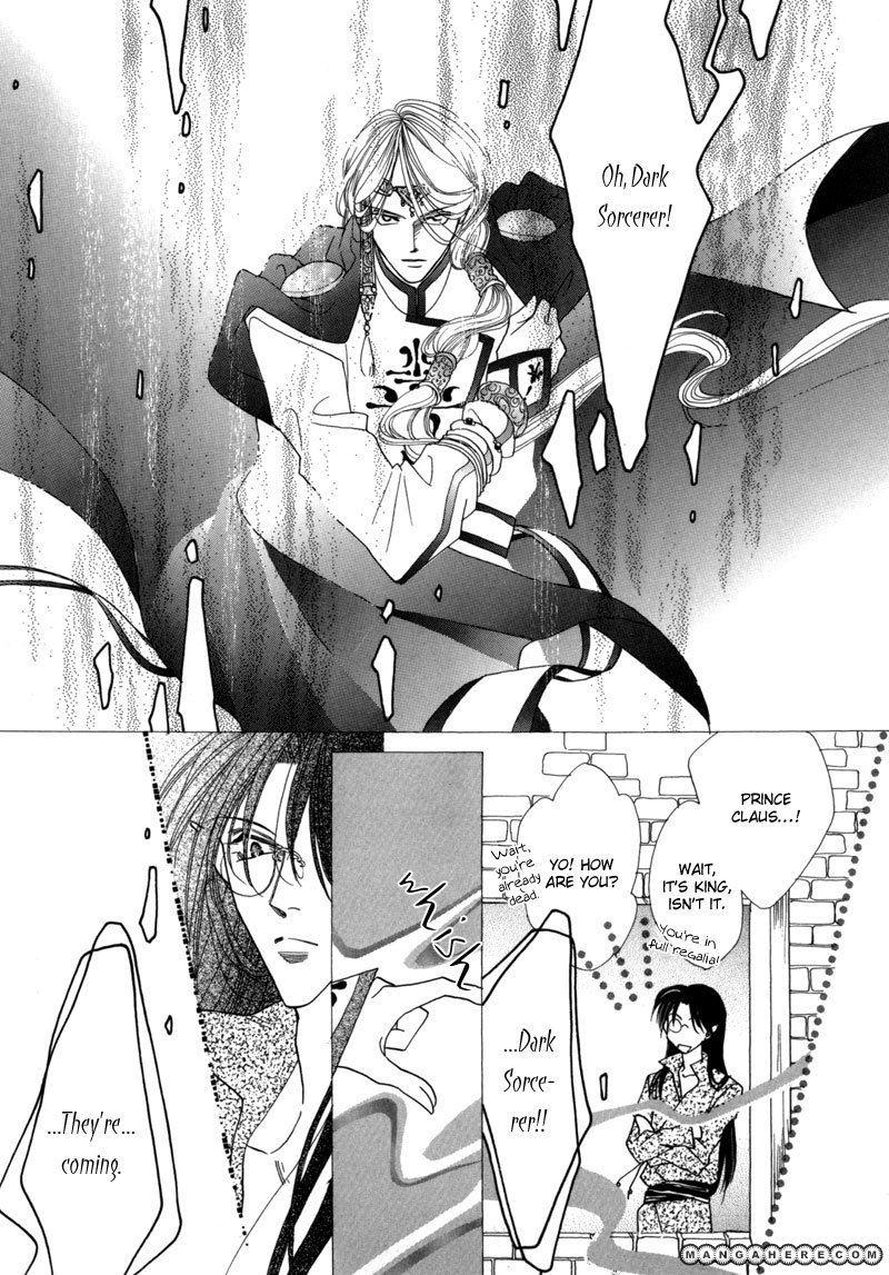 Koori no Mamono no Monogatari 44 Page 3