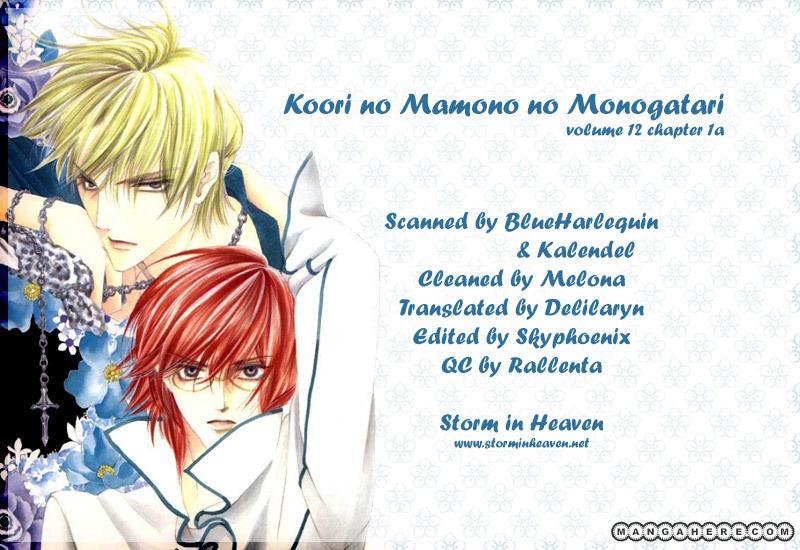 Koori no Mamono no Monogatari 45 Page 1