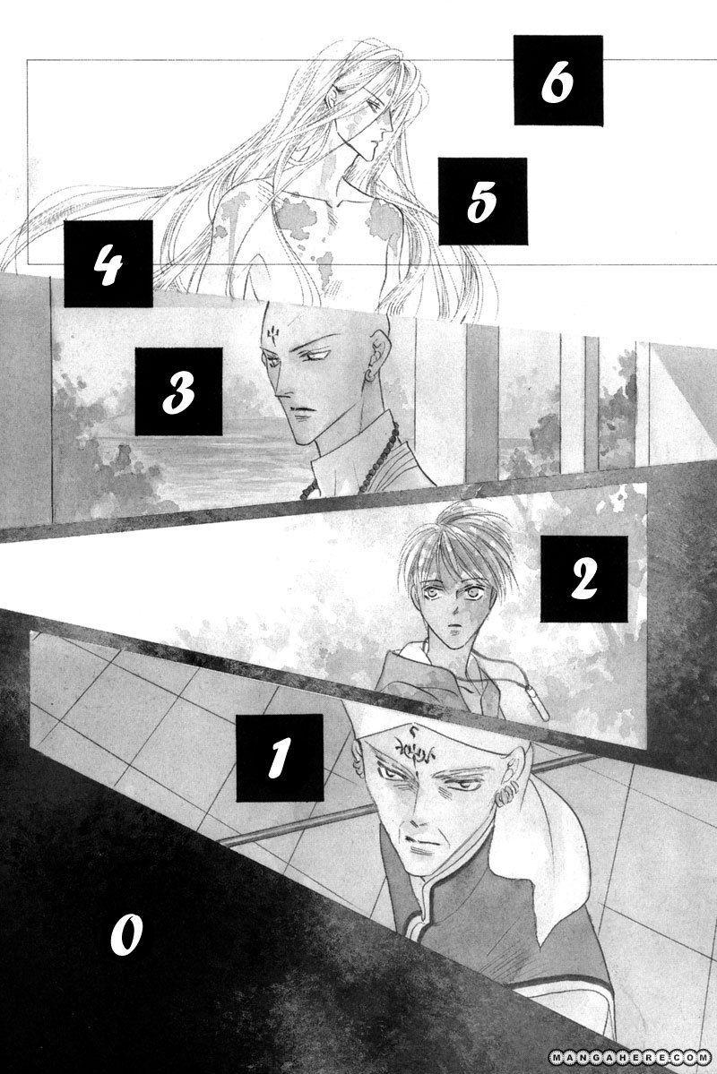 Koori no Mamono no Monogatari 50 Page 2