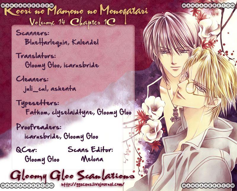 Koori no Mamono no Monogatari 53 Page 1