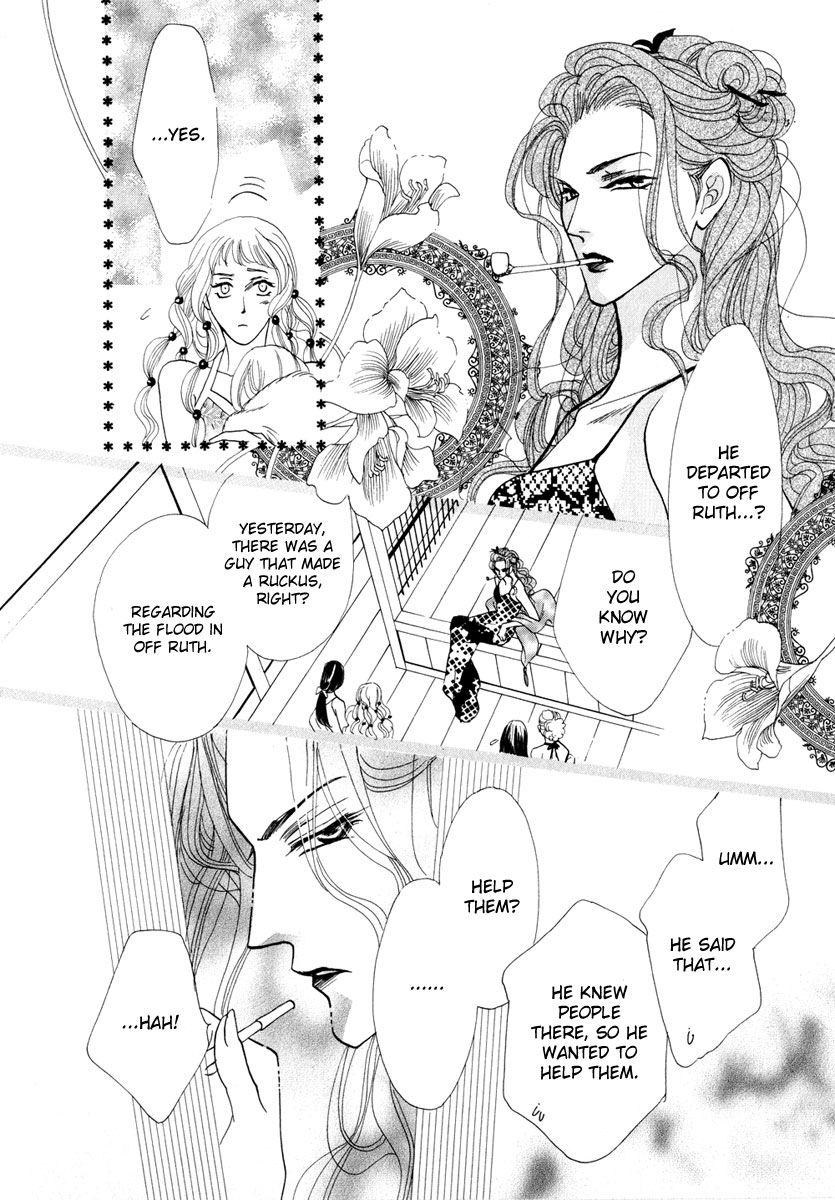 Koori no Mamono no Monogatari 58 Page 2
