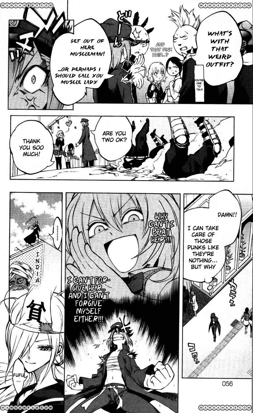 Binbougami ga! 11 Page 3