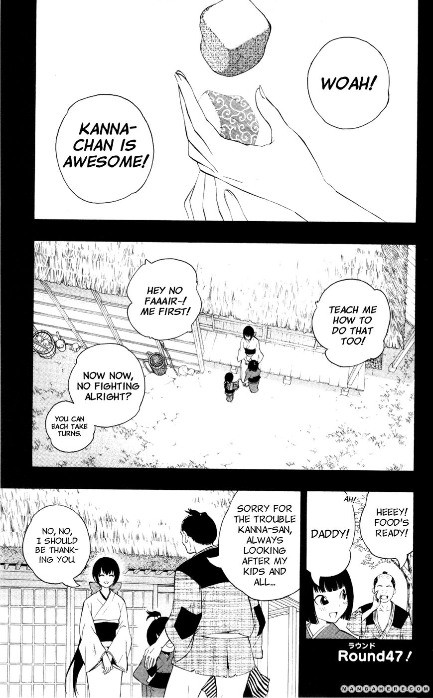 Binbougami ga! 47 Page 3