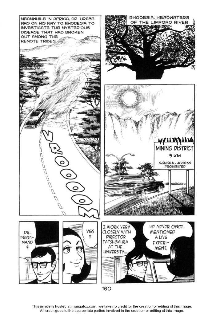 Kirihito Sanka 5 Page 2