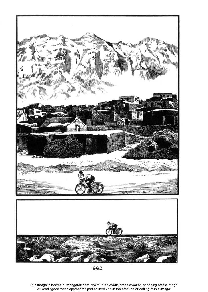 Kirihito Sanka 16 Page 2