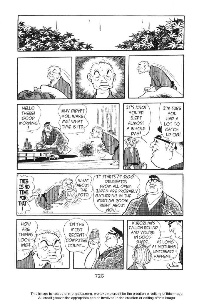 Kirihito Sanka 18 Page 2