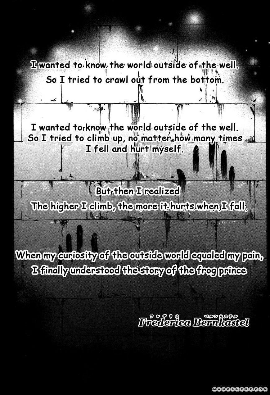 Higurashi no Naku Koro ni Kai - Minagoroshihen 2 Page 1
