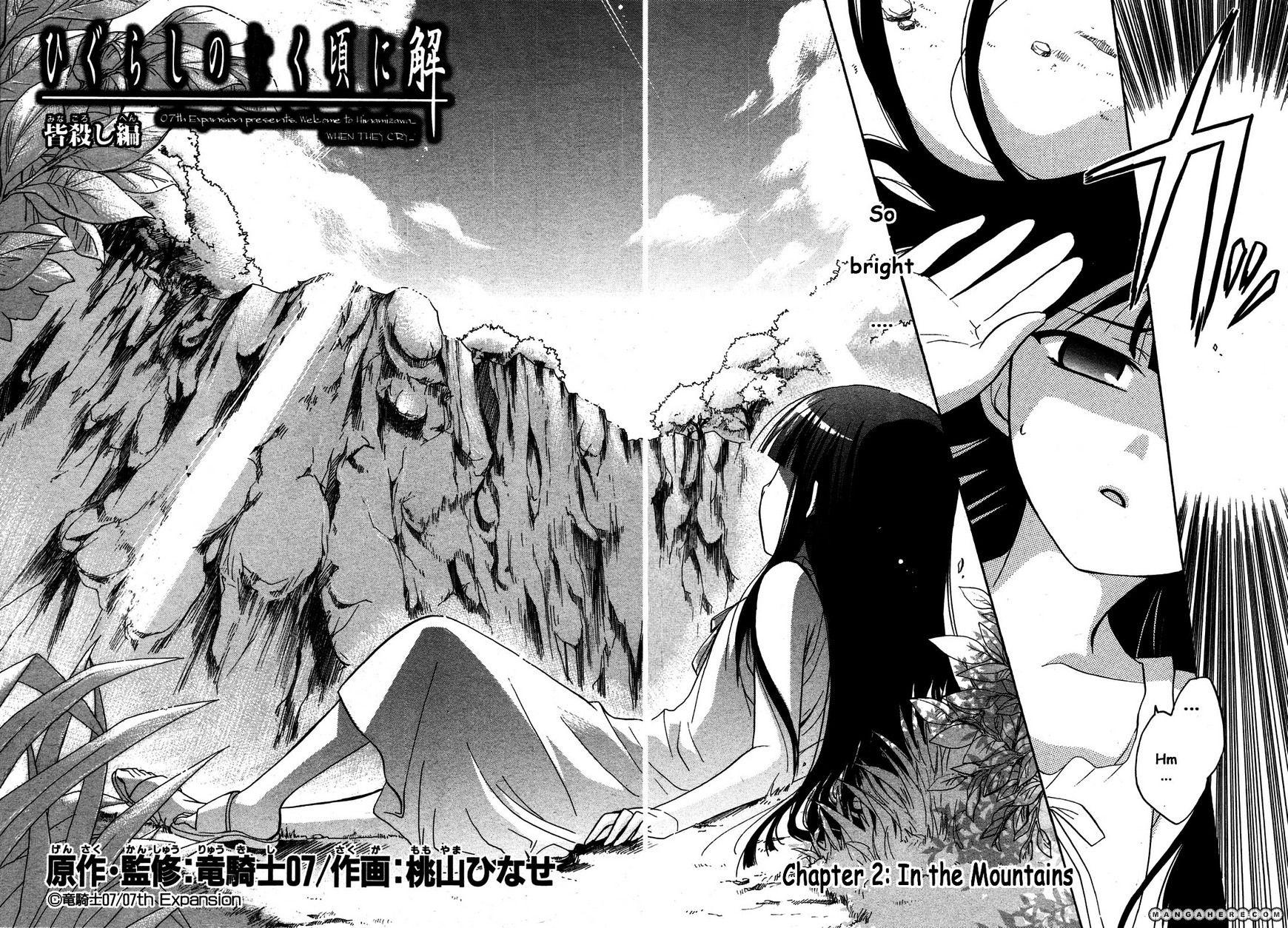 Higurashi no Naku Koro ni Kai - Minagoroshihen 2 Page 2