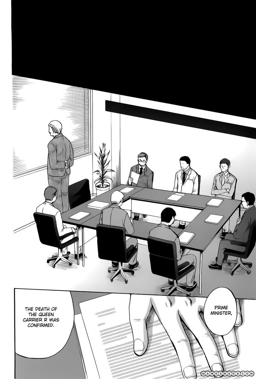 Higurashi no Naku Koro ni Kai - Minagoroshihen 25 Page 1