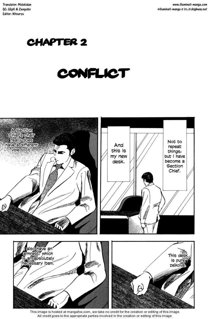 Kachou Baka Ichidachi 2 Page 1