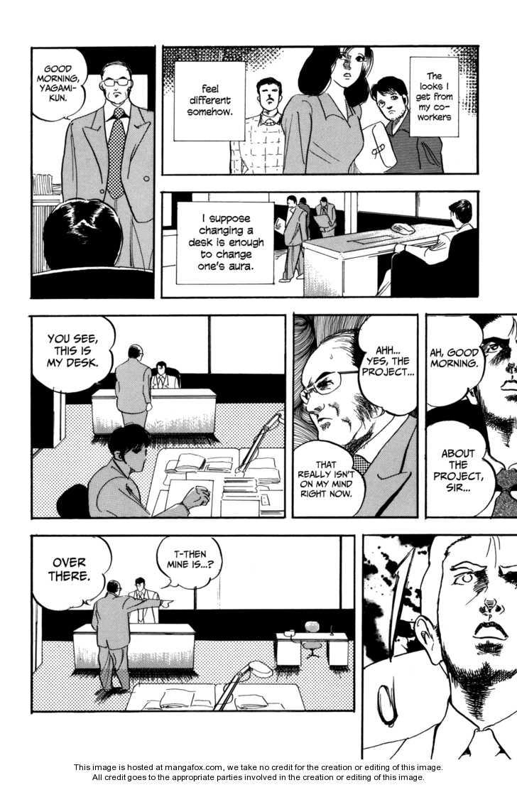 Kachou Baka Ichidachi 2 Page 2