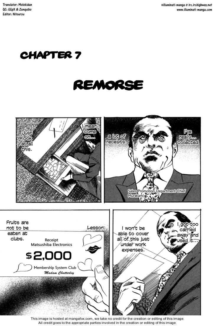 Kachou Baka Ichidachi 7 Page 1