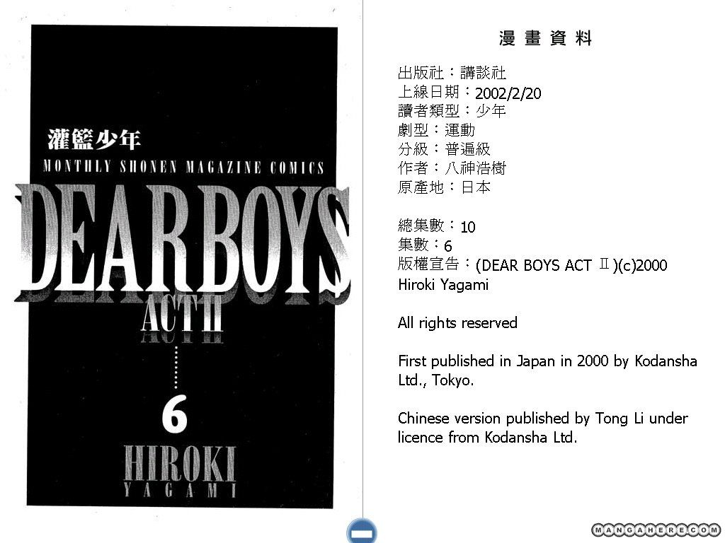 Dear Boys Act II 25 Page 2