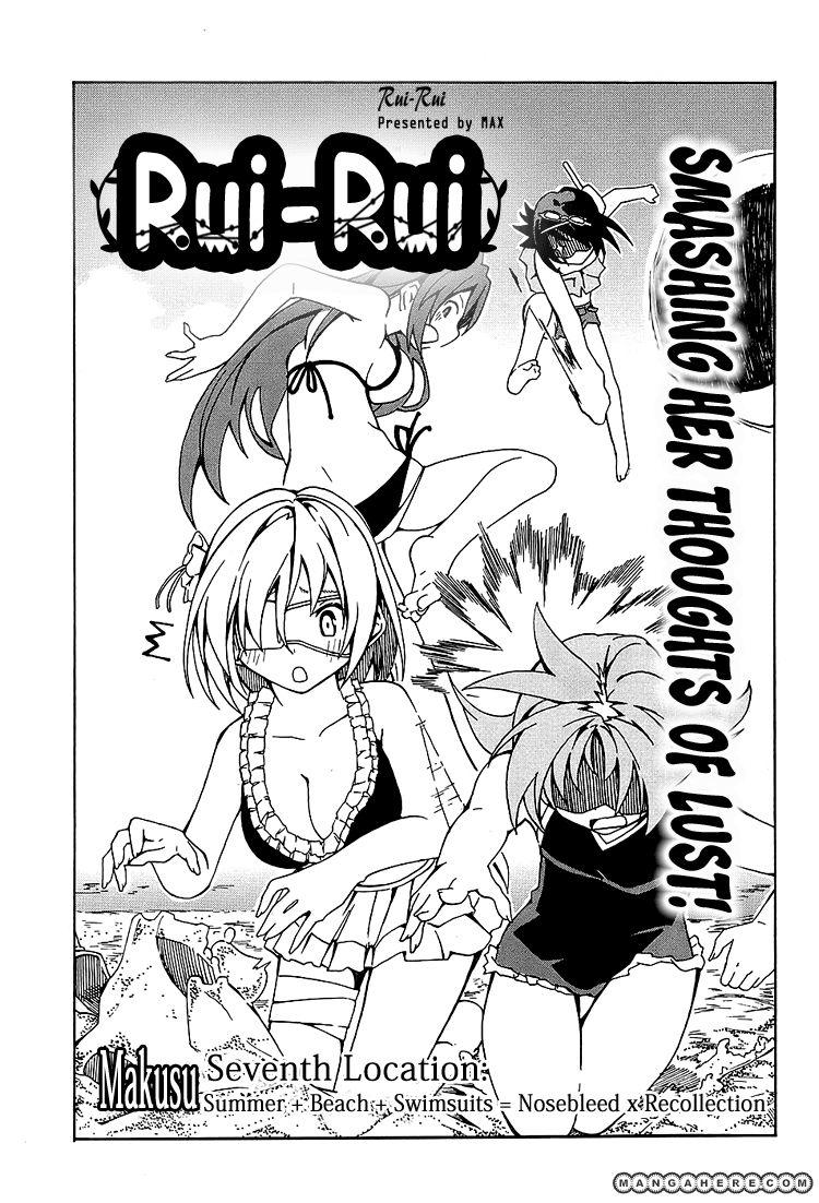 Rui-Rui 7 Page 1