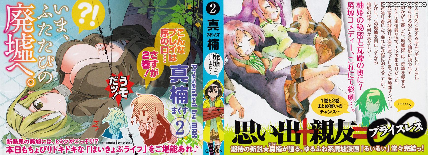 Rui-Rui 8 Page 3