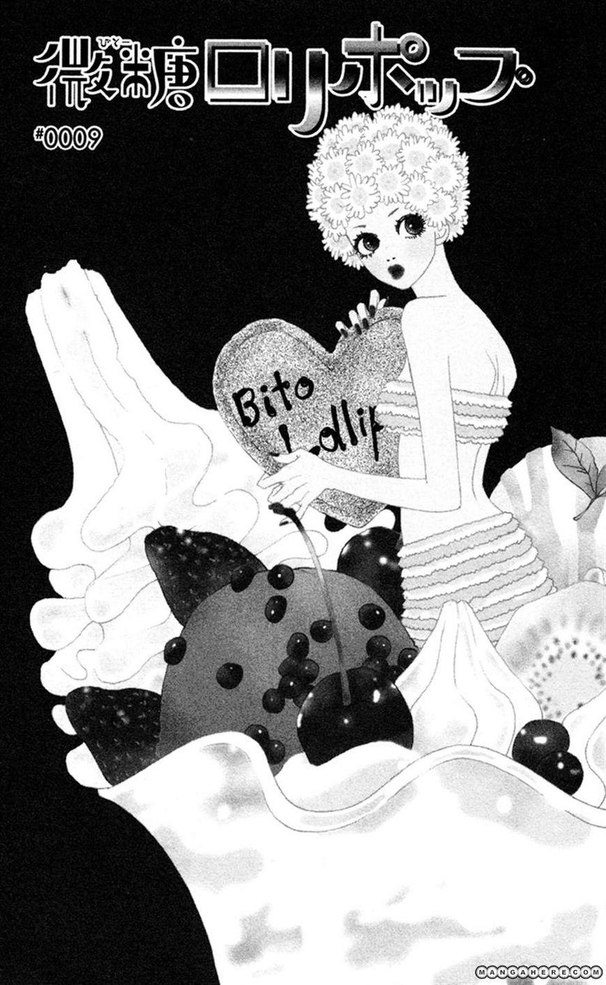 Bitou Lollipop 9 Page 1