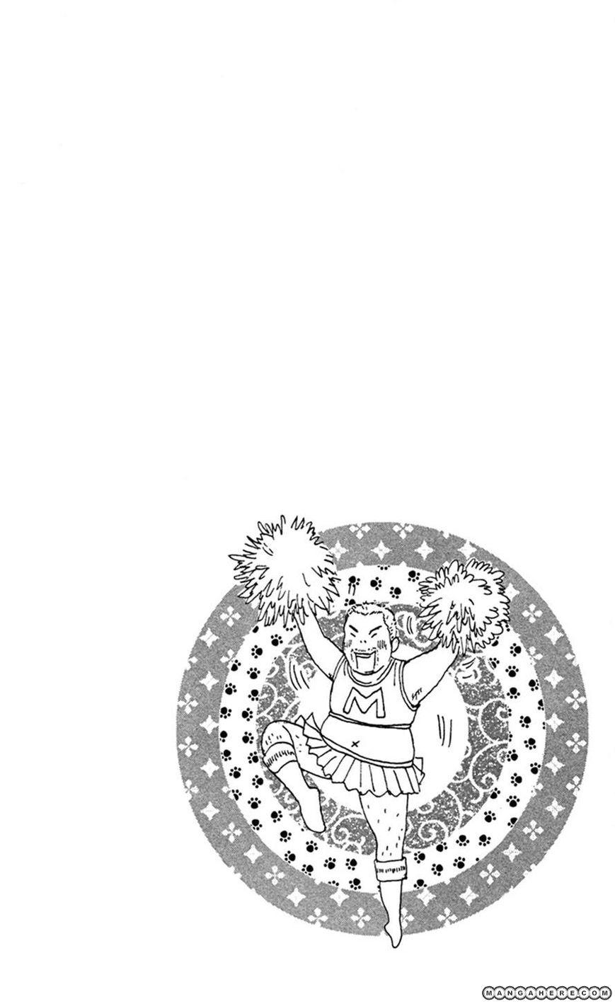Bitou Lollipop 9 Page 2