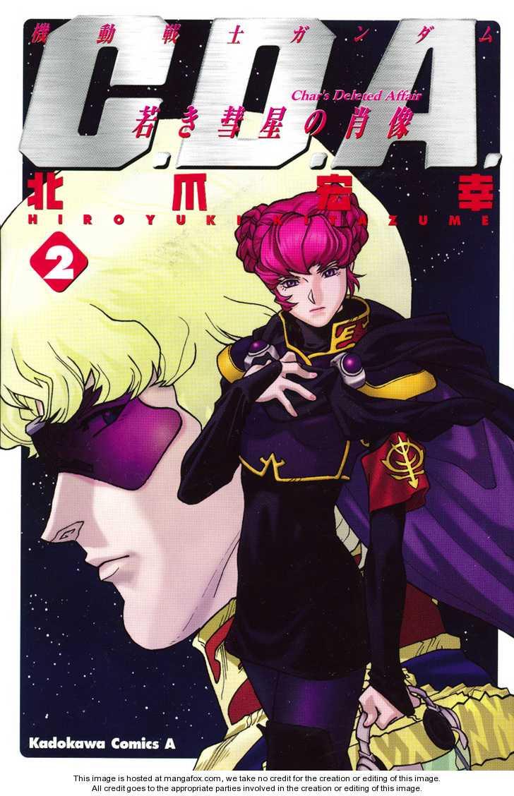 Kidou Senshi Gundam: C.D.A. Wakaki Suisei no Shouzou 5 Page 1