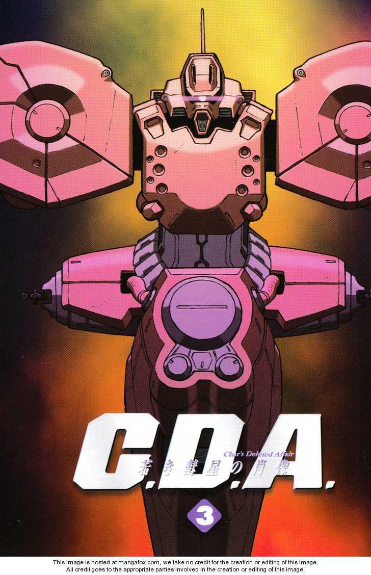 Kidou Senshi Gundam: C.D.A. Wakaki Suisei no Shouzou 10 Page 2
