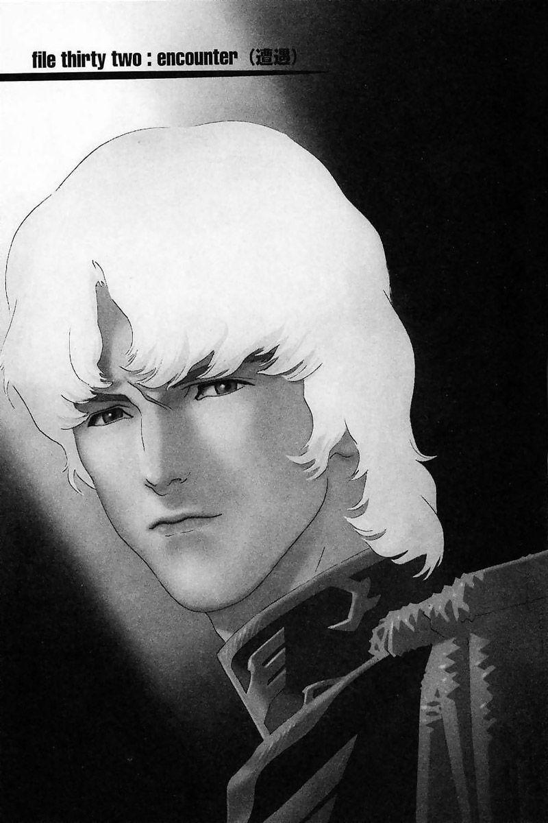Kidou Senshi Gundam: C.D.A. Wakaki Suisei no Shouzou 32 Page 1